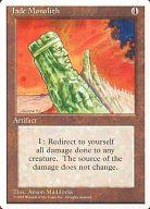 [R] : Jade Monolith/翡翠のモノリス
