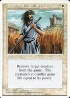 [UC] : Swords to Plowshares/剣を鍬に