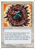 [UC] : Circle of Protection: Artifacts/秘宝の防御円