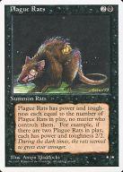 [C] : Plague Rats/疫病ネズミ