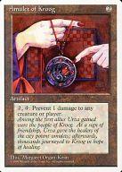 [C] : Amulet of Kroog/クルーグの護符