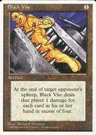 [UC] : Black Vise/黒の万力