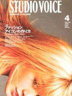 STUDIO VOICE 2004/04