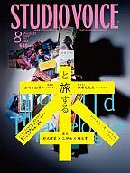 STUDIO VOICE 2009/08