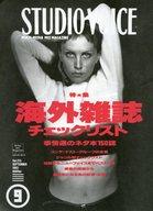 STUDIO VOICE 1993/09
