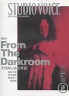STUDIO VOICE 1997/02