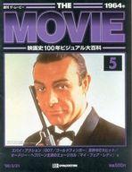 週刊 ザ・ムービー No.5 1964年 映画史100年ビジュアル大百科