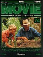 週刊 ザ・ムービー No.74 1993年 映画史100年ビジュアル大百科