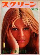 ピンナップ切取あり)スクリーン 1968年11月号