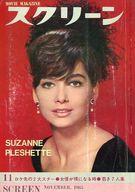 スクリーン 1965年11月号