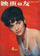 付録付)映画の友 1964年4月号