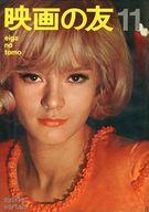 映画の友 1965年11月号