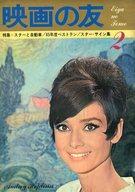 映画の友 1966年2月号