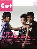 Cut 2004/11 カット