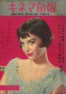 キネマ旬報 NO.168 1957年2月特別号