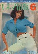 キネマ旬報 NO.440 1967年6月上旬号