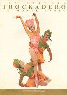 パンフ)LES BALLETS TROCKADERO DE MONTE CARLO JAPAN TOUR 1991 MEMORIAL BOOK