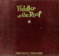 パンフ)Fiddler on the Roof 屋根の上のヴァイオリン弾き(1982年5月版)