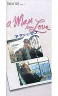 パンフ)CINEMA RISE No.17 a Man in Love