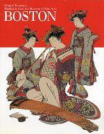 パンフ)ボストン美術館 浮世絵名品展 図録 2008年