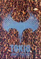 <<パンフレット(ライブ)>> パンフ)TOKIO CONCERT TOUR 2000 in TAIPEI in HONG KONG