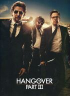 パンフ)The Hangover Part III ハングオーバー!!! 最後の反省会