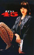 パンフ)ポイント45