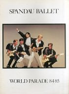 パンフ)SPANDAU BALLET WORLD PARADE 84/85
