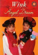 パンフ)WINK Concert Tour 1990 Angel Dream