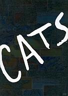 パンフ)CATS 2005年3月版