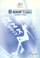 パンフ)国際スケート連盟公認グランプリシリーズ2008/2009 2008 NHK杯国際フィギュアスケート競技大会
