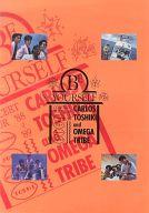 パンフ)BE YOURSELF CARLOS TOSHIKI and OMEGATRIBE CONCERT TOUR '88~'89