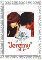 パンフ)Jeremy ジェレミー