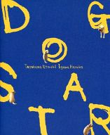 パンフ)DOG STAR ドッグ・スター
