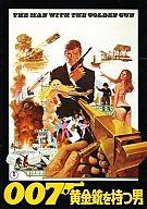 パンフ)007 黄金銃を持つ男