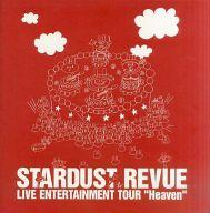 パンフ)STARDUST REVUE LIVE ENTEERTAINMENT TOUR Heaven