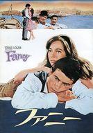 パンフ)ファニー Fanny