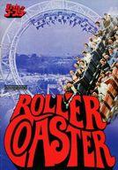 パンフ)ROLLER COASTER ジェットローラーコースター