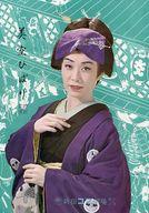 パンフ)美空ひばり特別公演 昭和39年6月