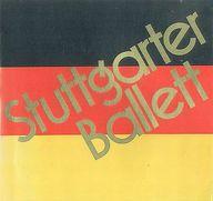 パンフ)Stuttgarter Ballet(1984年)