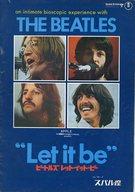 """パンフ)THE BEATLES """"Let it be"""" ビートルズ レット・イット・ビー スバル座No.'70~4"""