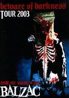 パンフ)bemare of darkness TOUR 2003