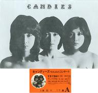 半券付)パンフ)CANDIES キャンディーズ '76 さよならコンサート