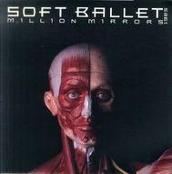 パンフ)SOFT BALLET MILLION MIRRORS 1992