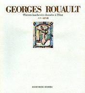 パンフ)GEORGES ROUAULT ルオー遺作展