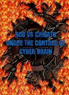 パンフ)808 VS CHISATO UNDER THE CONTROL OF CYBER BRAIN 1999