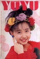 パンフ)YUYU YUKIKO IWAI FIRST CONCERT 1988. SPRING. ボクらは元気なゆうゆ印