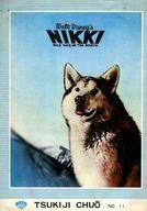 パンフ)NIKKI WILD DOG OF THE NORTH ワイルド・ドッグ