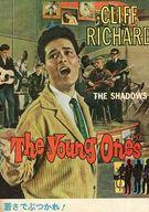 パンフ)The Young Ones 若さでぶつかれ!
