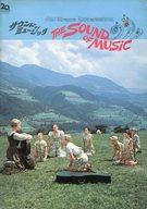 パンフ)サウンドオブミュージック (1970年) THE SOUND OF MUSIC